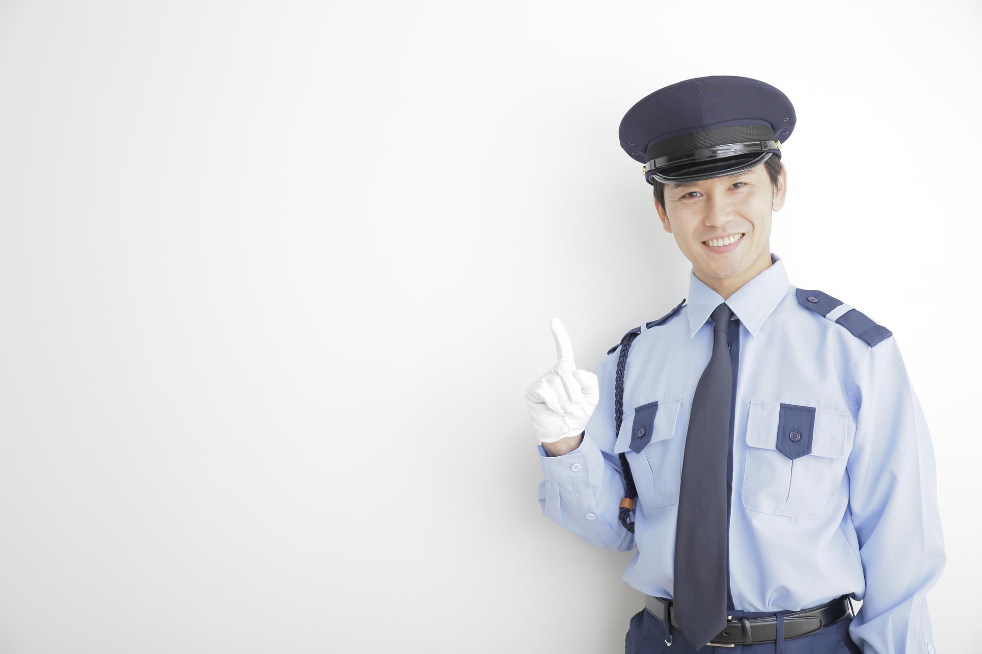 トラブルと対処法1